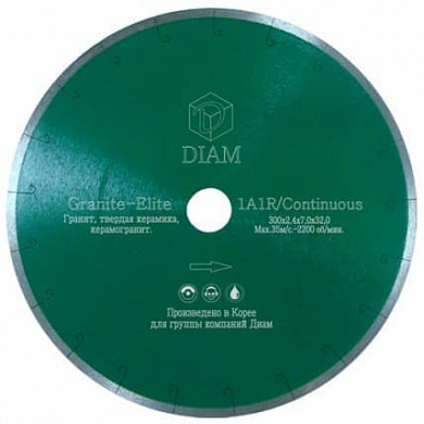 Алмазный диск Diam Granite Elite Ø180 мм