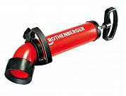 Вантуз Rothenberger Ropump Super Plus